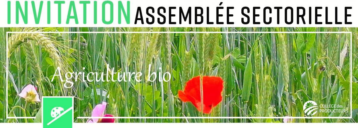 11 janvier 2021 : Invitation Assemblée Sectorielle extra-ordinaire BIO